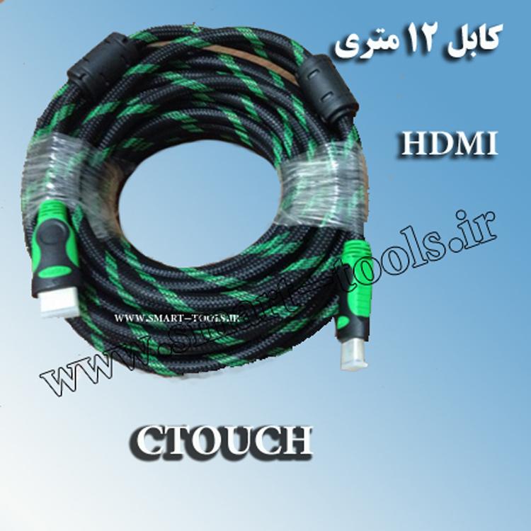 کابل ۱۰ متری HDMI