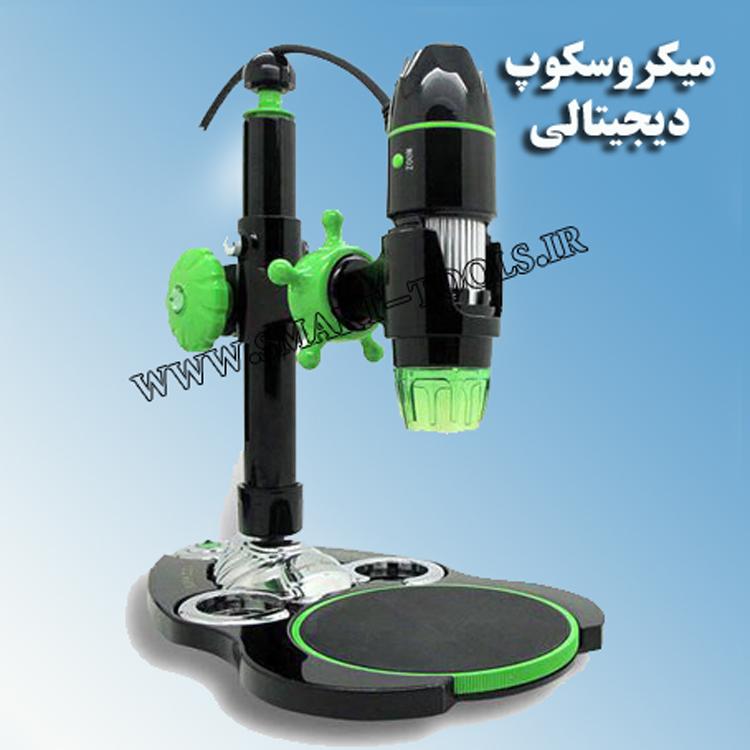 میکروسکوپ دیجیتالی500X مخصوص مدارس هوشمند و دانشگاه ها