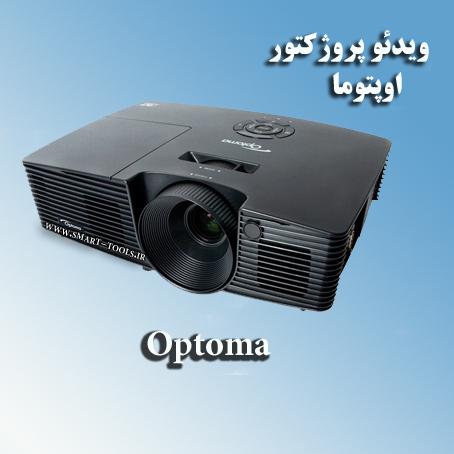 دیتا ویدیو پروژکتور اوپتوما M445S