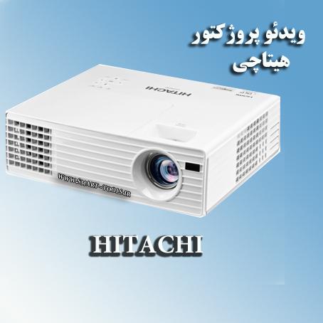 دیتا ویدیو پروژکتور هیتاچی مدل CP-DX250ES
