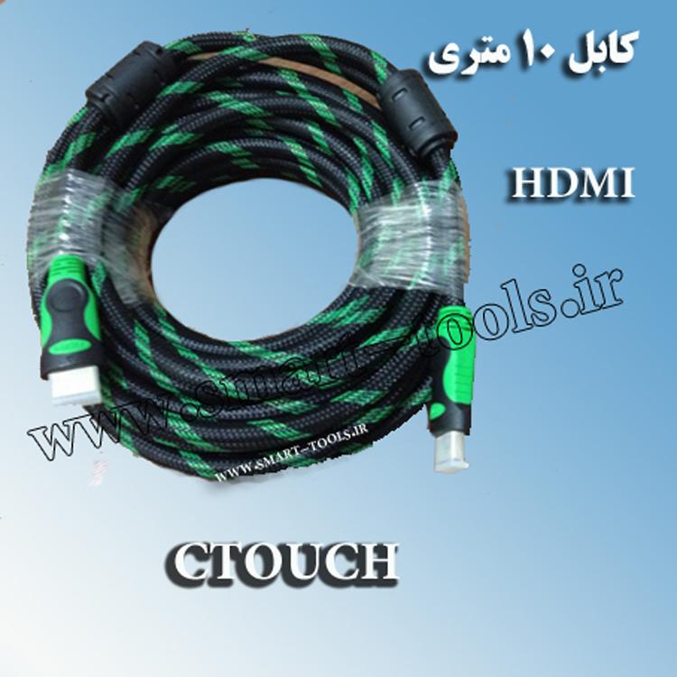 کابل ۱۲ متری  HDMI