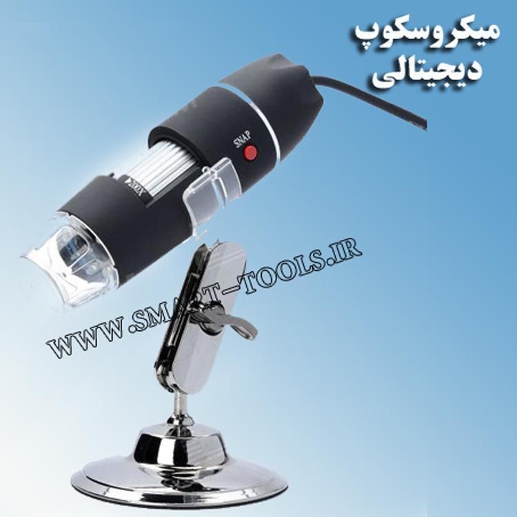 میکروسکوپ دیجیتالی 1000X