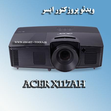 ویدئو پروژکتور ایسر X117AH Acer