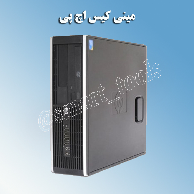 مینی کیس - کامپیوتر اچ پی (Mini pc HP)